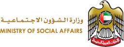 قرار وزاري بحل جمعية الإصلاح والتوجيه الاجتماعي