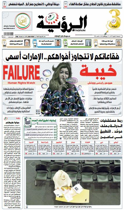 الصفحة الأولى 30-01-2015
