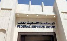 النطق بالحكم في قضية الإدلاء بمعلومات محظورة 30 مارس