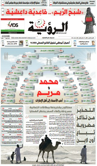 الصفحة الأولى 02-03-2015