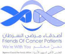مكافحة السرطان بضفائر الشعر