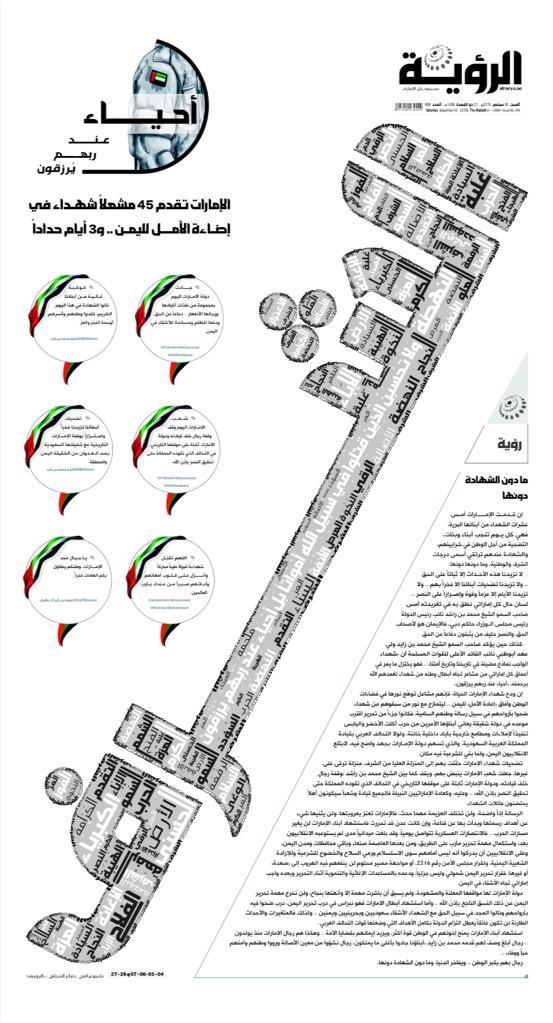 الصفحة الأولى 05-09-2015