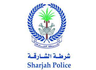 شرطة الشارقة: حقيبة القاسمية حاسوب منسي