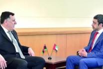دعم المجلس الرئاسي الليبي